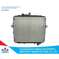Buy cheap Auto Spare Parts /  Water-cooled Hyundai Radiator OEM 25310-4f400 product