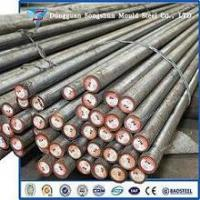 Buy cheap Forgd Steel AISI P20+Ni Steel round bar product
