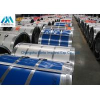Buy cheap 3005H26 Pre Painted Aluminium Coil 304 Stainless Steel Coil Embossed Surface product