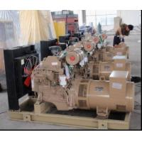 Buy cheap 110 kva cummins diesel generator 6BTA5.9-G2 product