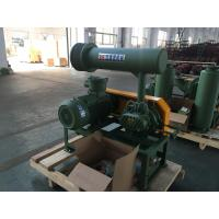 Quality Roots Air Compressor with Pressure 10-70KPA for waste water treatment for sale