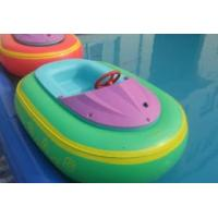 Buy cheap Barco del tope del Kiddie product