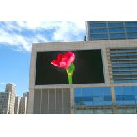 Buy cheap High Resolution Led Advertising Display P8 SMD 256mm * 128mm Seamless Splicing product