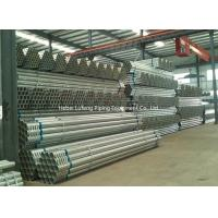 Buy cheap EFW ERW SAW Cold Rolled Cold Drawn steel water pipes mild steel galvanized gi pipe product