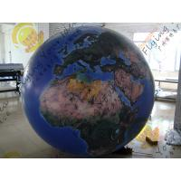 Buy cheap Reusable 2.5m Inflatable Earth Ball Fire Retardant UV Protected Printing product