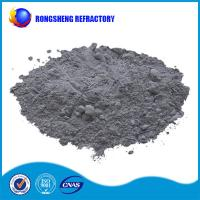 Buy cheap Light Weight Refractory Castable product
