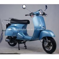 Buy cheap EFI Scooter 125cc,150cc product