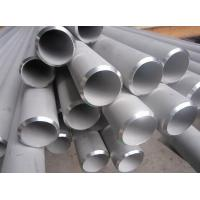 Buy cheap AISI DIN JIS Stainless Steel Seamless Tube Professional 1.4552 Schedule 80 Seamless Pipe product