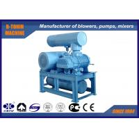 Buy cheap 100KPA 2400m3/hour Rotary Positive Displacement Blower for Petrochemical Industry product