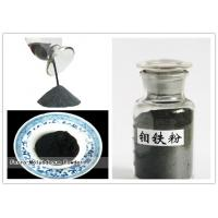 Buy cheap Molybdenum Ferro Alloy Powder Si 1.5% C 0.1% Improving Abrasion Resistance product