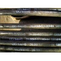Buy cheap A213 T91 Seamless Alloy Steel Tube Length Customized For Thermal Power Station product