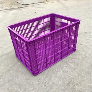 Buy cheap Caixa plástica do strorage da malha do dever heavry novo do HDPE para a galinha refrigerando dos peixes e ruptura da fábrica de Jiangsu product