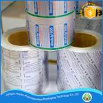 Buy cheap 8011 ptp aluminium foil for blister packing product