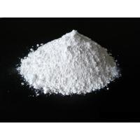 Buy cheap high quality hydrated lime powder product