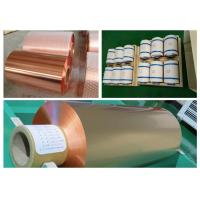 Buy cheap 10um Lithium Battery Copper Foil Roll , RA Double Shiny Thin Copper Foil product