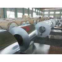 China 8011 Aluminum Coil For Pharmaceutical Grade Pilfer Proof Cap and PP Cap on sale
