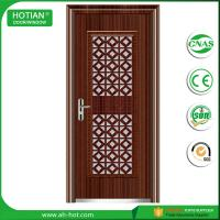 Buy cheap Pakistan House Main Gate Steel Entry Door ,Steel French Door,Entrance Front Door product