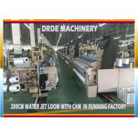 Buy cheap Home Textile Water Jet Weaving Loom Machine With Cam Box Long Span Life product