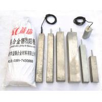 Buy cheap Professional produce magnesium sacrificial anode product