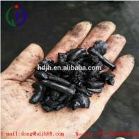 Buy cheap Low Ash Modified Coal Tar Pitch Plant For Coal-Graphite Buildig Materials product