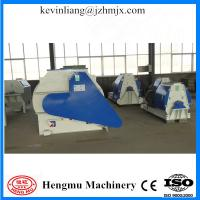 Buy cheap Dealership wanted big profile feed mixer blender with CE approved product