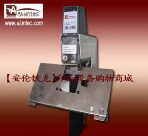 China Aluntec 106 E Both Flat and Saddle Stitching Electric Stapler / Binding Machine on sale