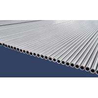 Buy cheap φ6 - φ120 OD Precision Steel Tube Seamless Welding For Hydraulic System product
