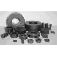 Buy cheap Ceramic magnet product