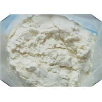 China Effective Aicar Acadesine Peptide Drug Sarms Steroids Oral Powder 2627-69-2 wholesale