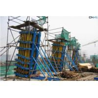 Buy cheap Adjustable Slant Concrete Column Formwork Systems H20 Timber Beam Formwork product