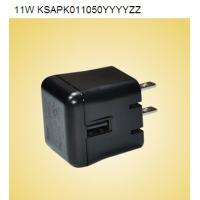 Buy cheap 5V 1.2A Universal USB Power Adapter Charger for Household Appliance and Mobile Devices product