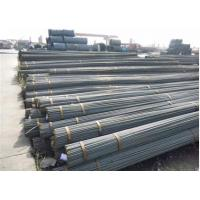 Buy cheap Straight HRB335 BS4449 high strength structural steel reinforcement bars product
