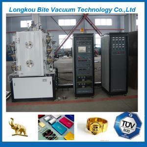 China ABS Plastic PVD Vacuum Metallizing Machine on sale