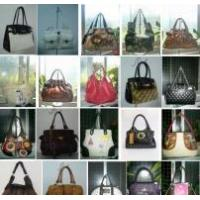 Buy cheap PU & PVC Handbag Purse from wholesalers