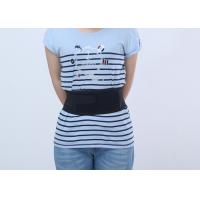 Buy cheap Resilient Self - Heating Waist Support Belt Dampness And Dispelling Cold product