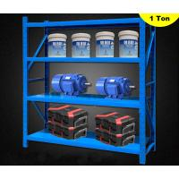 Buy cheap Medium Duty Warehouse Metal Storage Racks For Hardware 2000*600*2000mm product