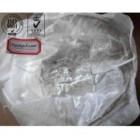 Buy cheap Oral Dianabol D-bol Muscle Growth Steroids Methandienone Raw Pharmaceutical Powder 72-63-9 product