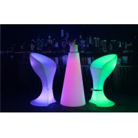 Buy cheap PE Plastic Full Color Led Glow Furniture With Metal Treadle / LED Bar Stool product