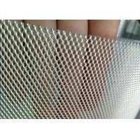 Buy cheap Anti Rust Aluminum Wire Mesh 0.1 - 2.0mm Thickness For Equipments Maintenance product