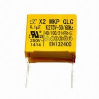 China Suppression Capacitor with Well-proof Voltage on sale
