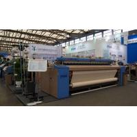 Buy cheap Air jet loom YC9000-280D with positive cam shedding product