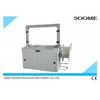 China Automatic Strapping Machine For Carton Packing Strip Machinery on sale