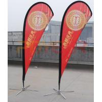 Buy cheap Flying Banner, Teardrop Flags, Outdoor Banner product