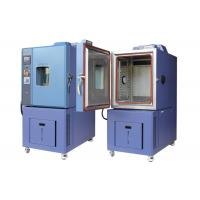 Buy cheap Easy Edit Environmental Testing Equipment Test Materials Multi Performance product