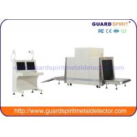 Buy cheap Xray Baggage Scanner In Hotel /,Jail / Court Airport Luggage Scanner product