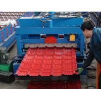 Buy cheap roof deck forming machine product