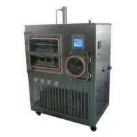 China Df-30f Series Top-Press Silicone Oil-Heating Freeze Dryer/Lyophilizer on sale