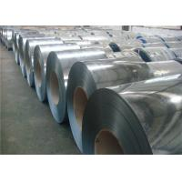 China Customized Metal Coils Cold Rolled Steel Coil CRC Cold Rolling Steel Coil for Building wholesale