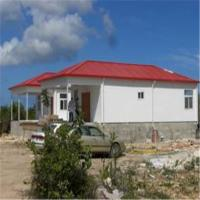 Buy cheap Economic Steel Prefaricated Affordable House Home 2 bedroom modular homes product