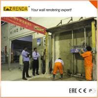 Buy cheap High speed Ez Renda Rendering Machine Mix Mortar Single Phase product